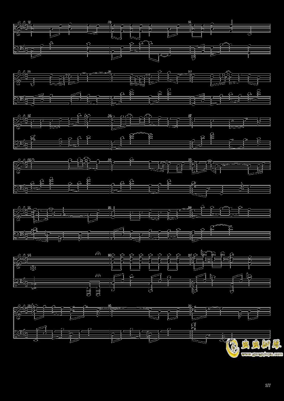 インモラル・インパルス�琴�V 第2�
