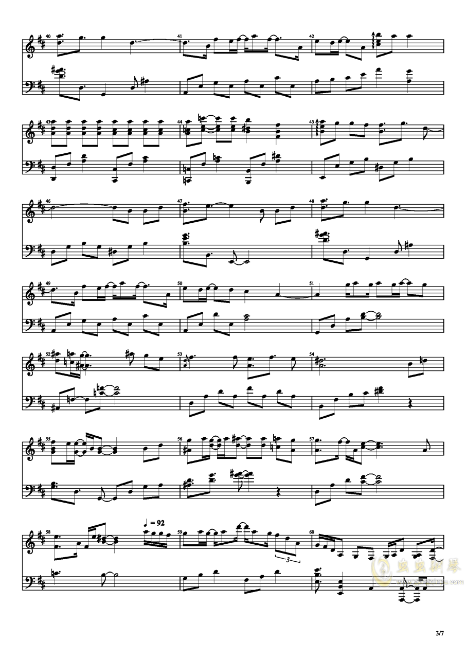 インモラル・インパルス�琴�V 第3�
