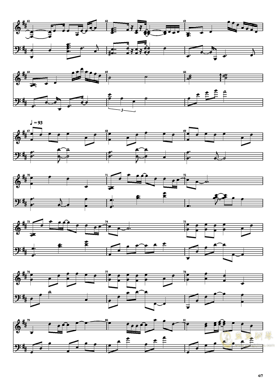 インモラル・インパルス�琴�V 第4�
