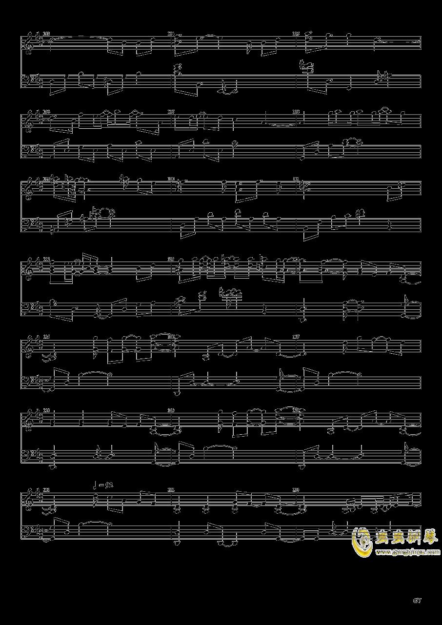 インモラル・インパルス�琴�V 第6�