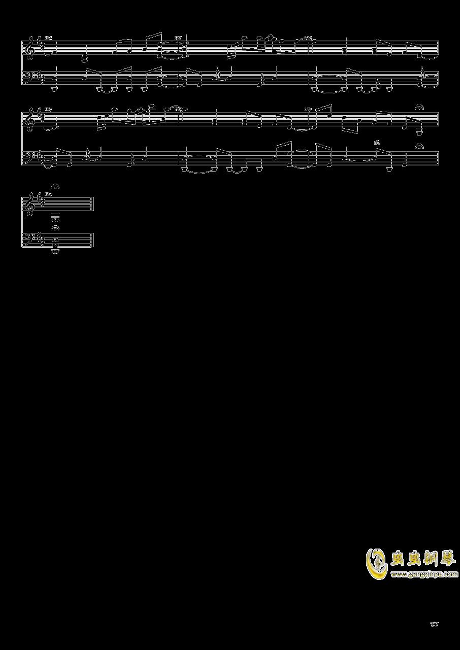 インモラル・インパルス�琴�V 第7�