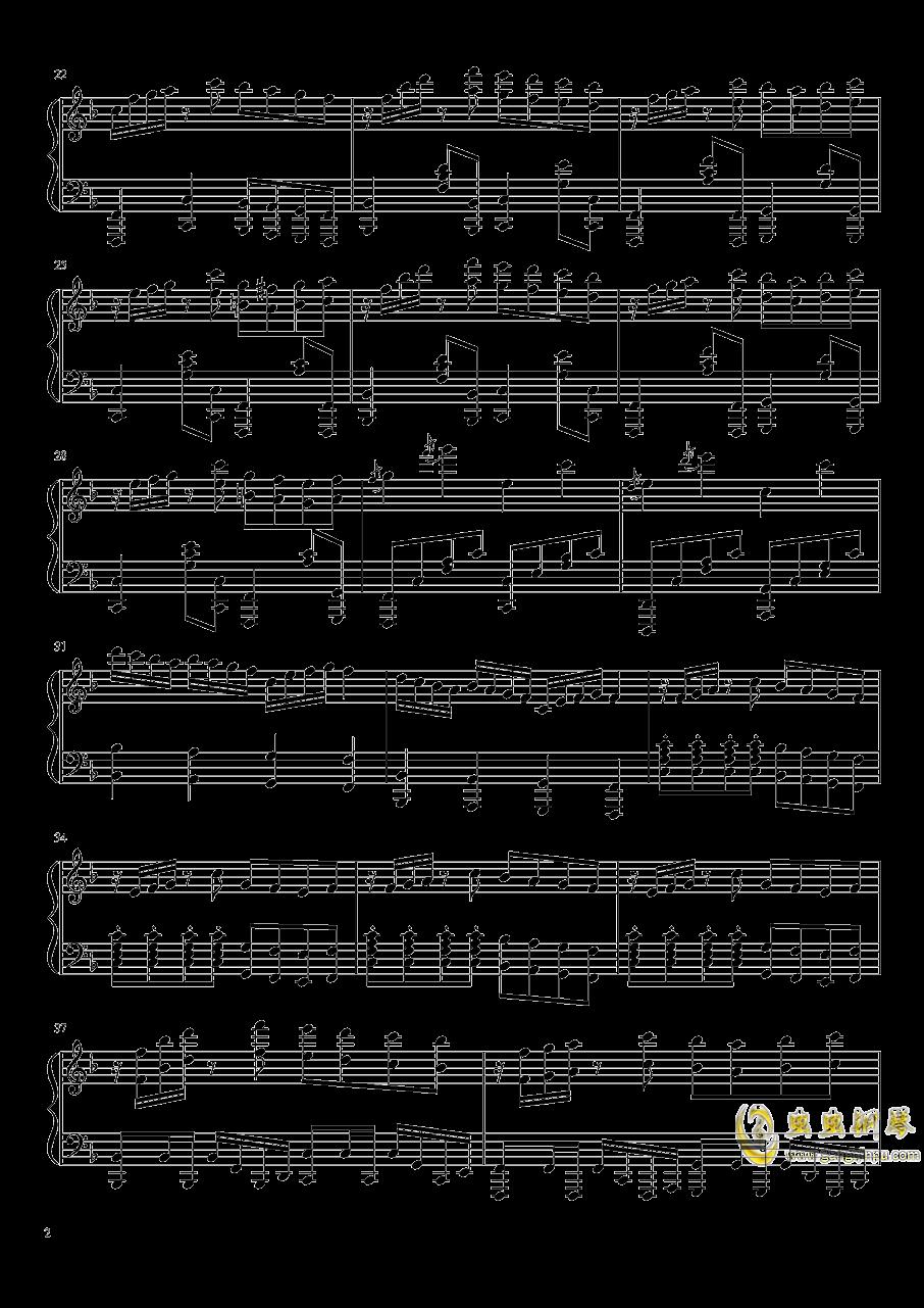 落花与漫舞钢琴谱 第2页