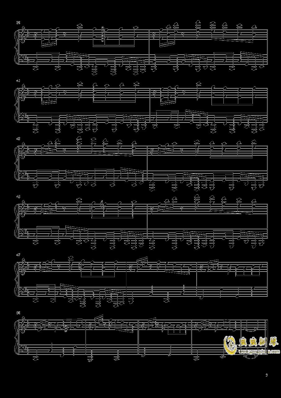 落花与漫舞钢琴谱 第3页