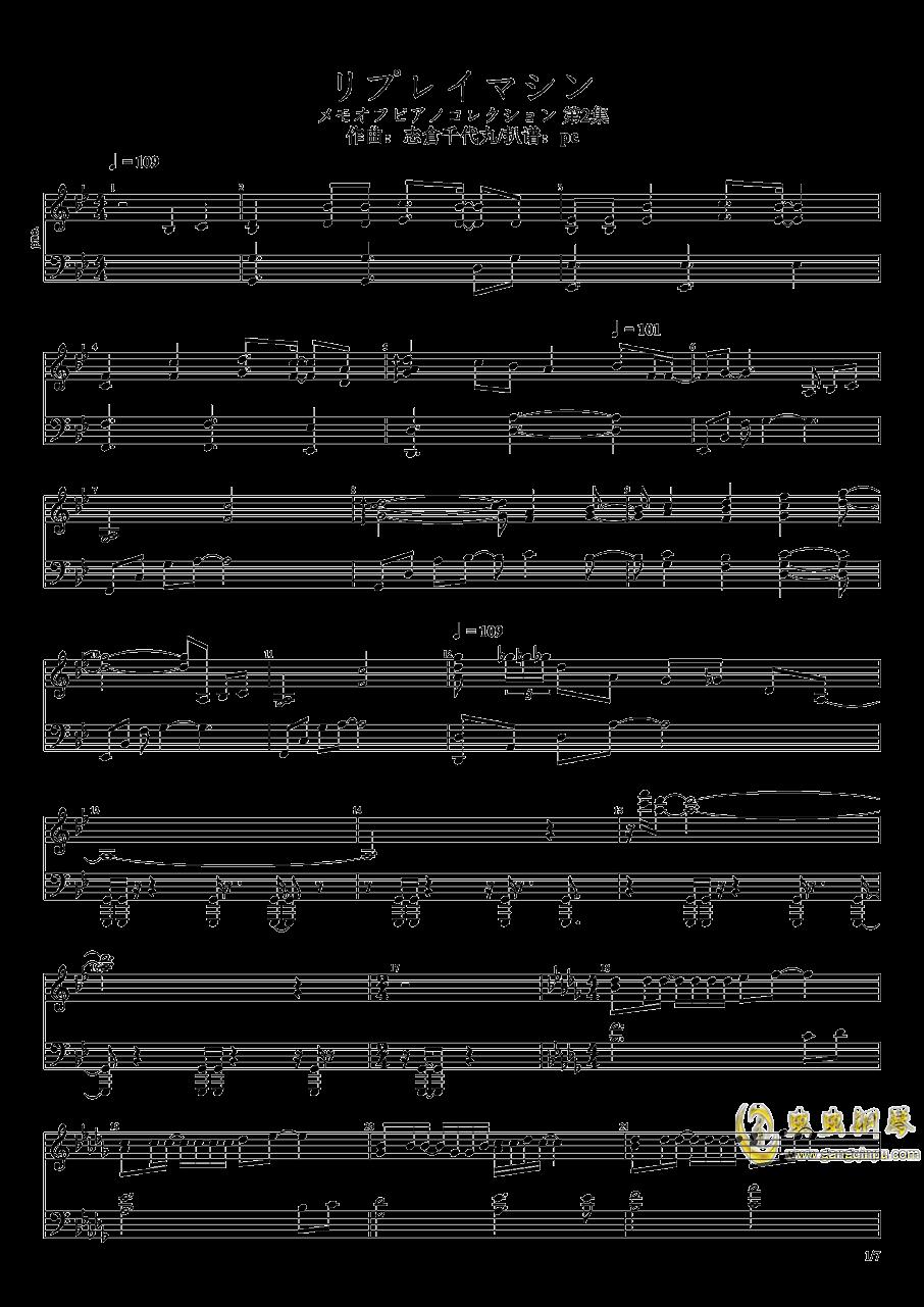 リプレイマシン�琴�V 第1�