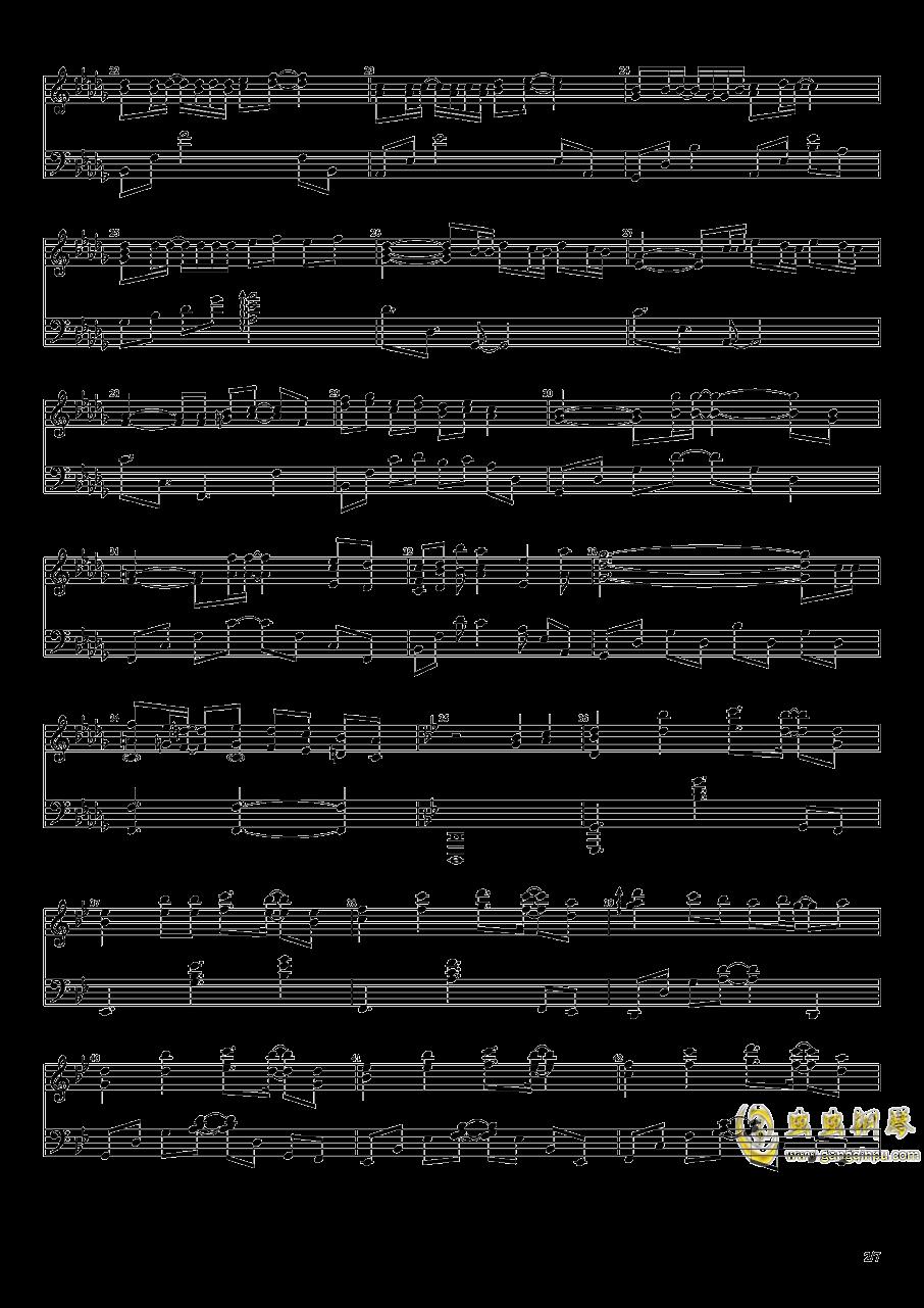 リプレイマシン�琴�V 第2�