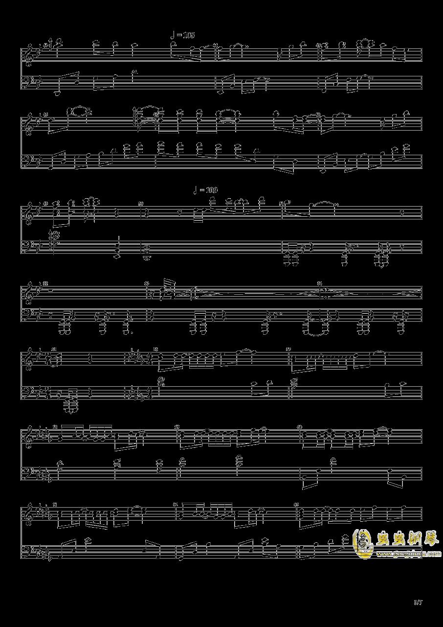 リプレイマシン�琴�V 第3�