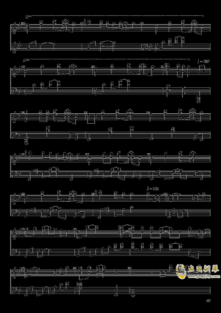 リプレイマシン�琴�V 第6�