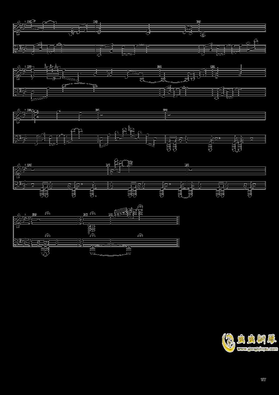 リプレイマシン�琴�V 第7�