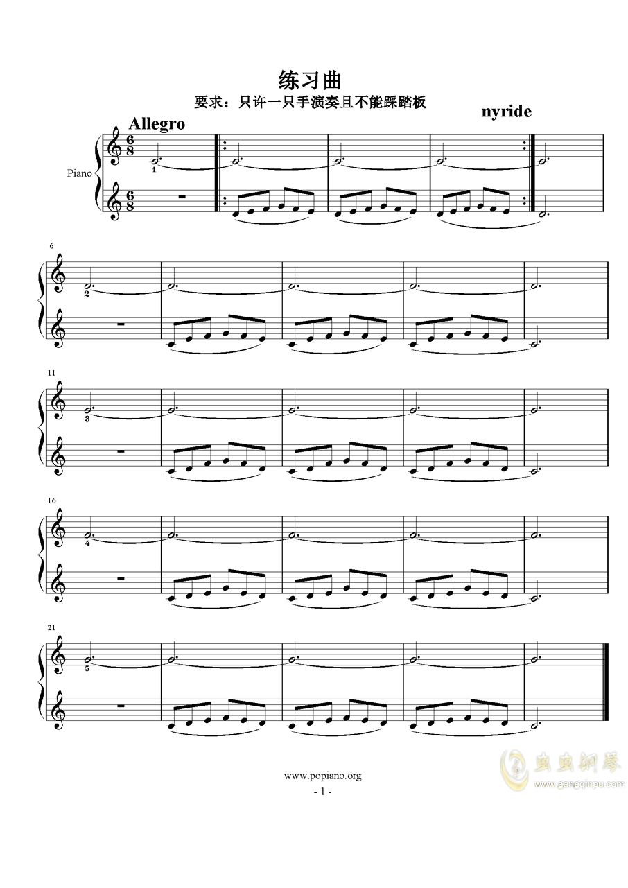 ��曲�琴�V 第1�