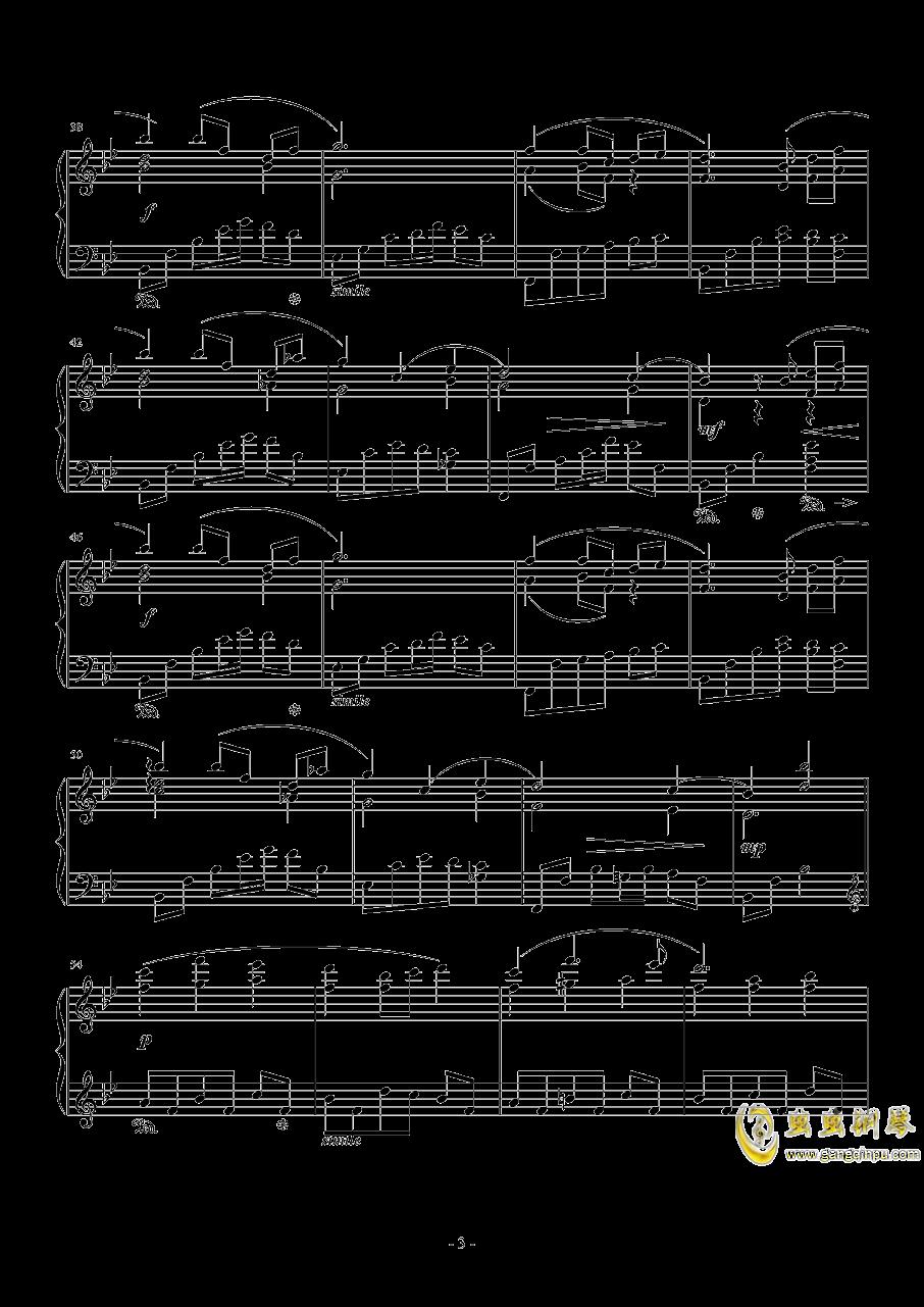 隐者的书库钢琴谱 第3页