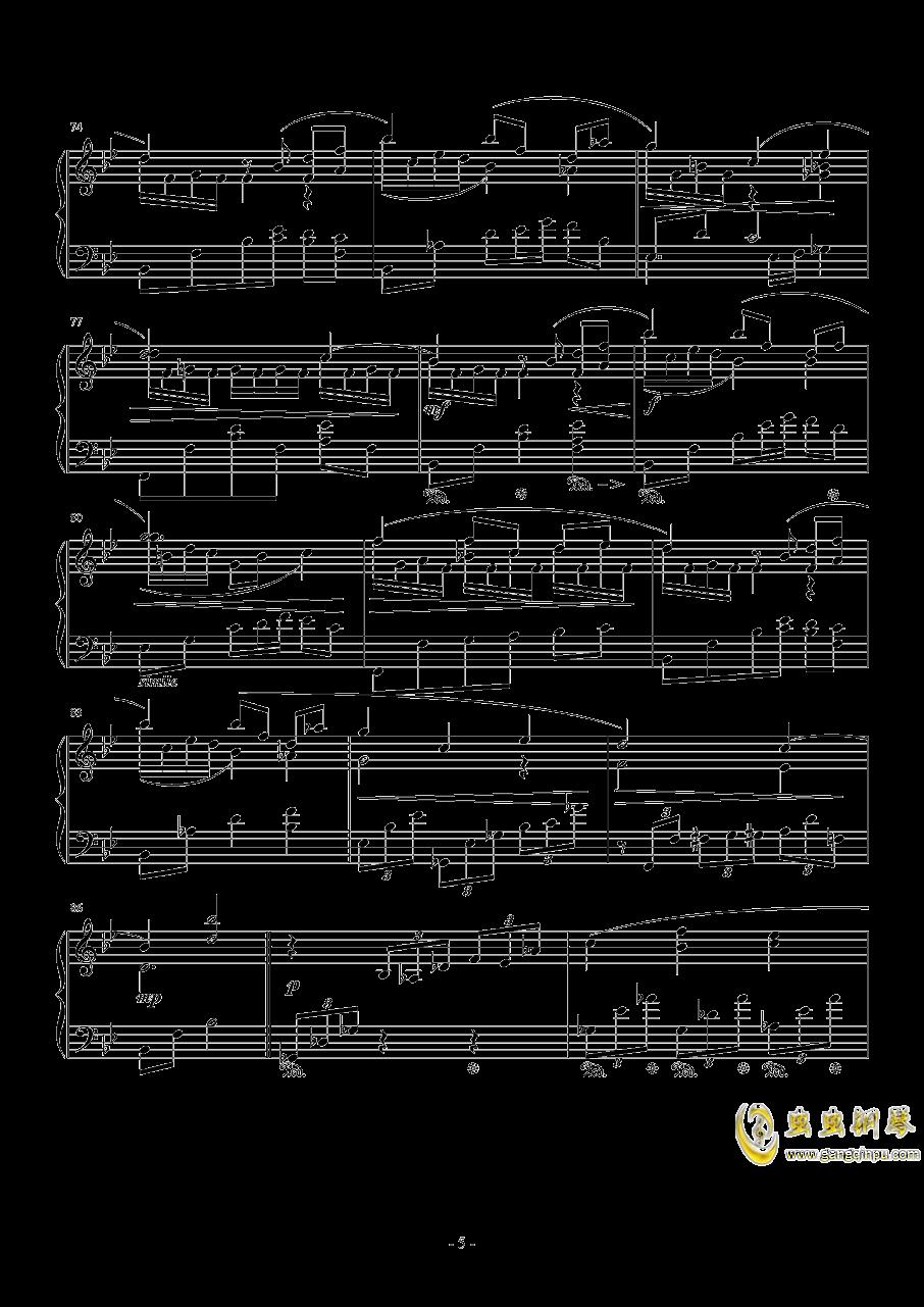 隐者的书库钢琴谱 第5页