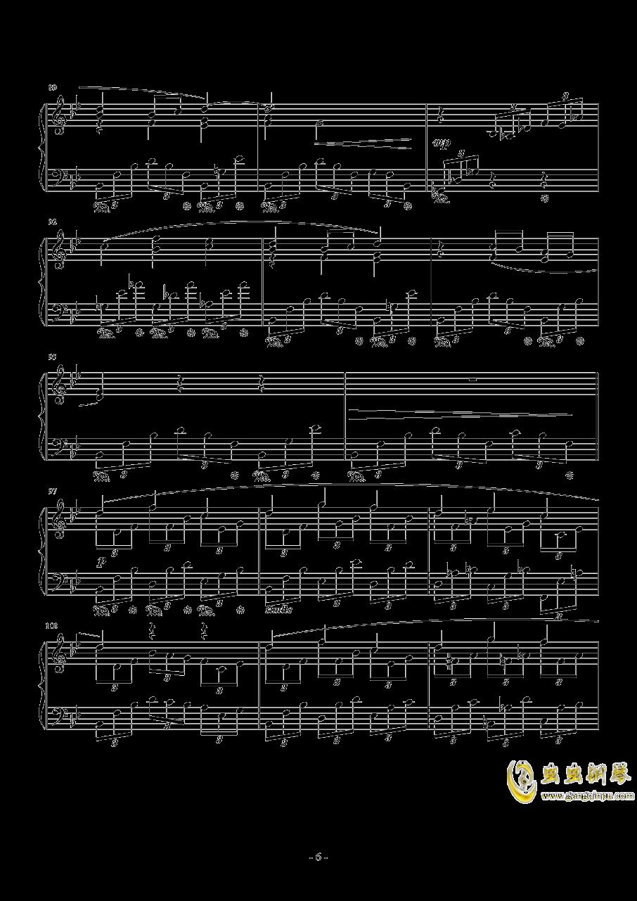隐者的书库钢琴谱 第6页