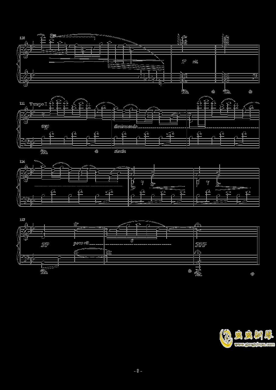 隐者的书库钢琴谱 第8页