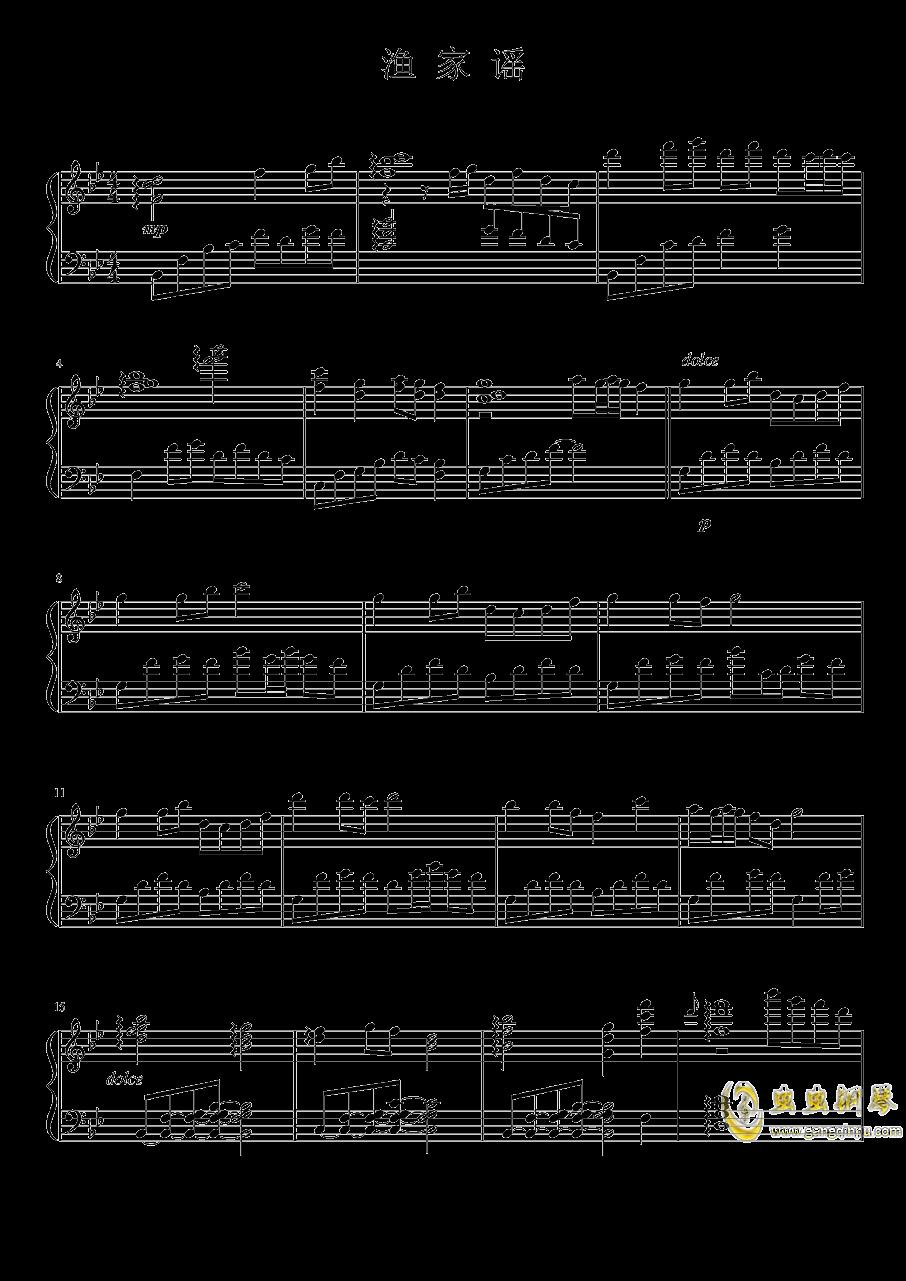海�的夜空�琴�V 第1�