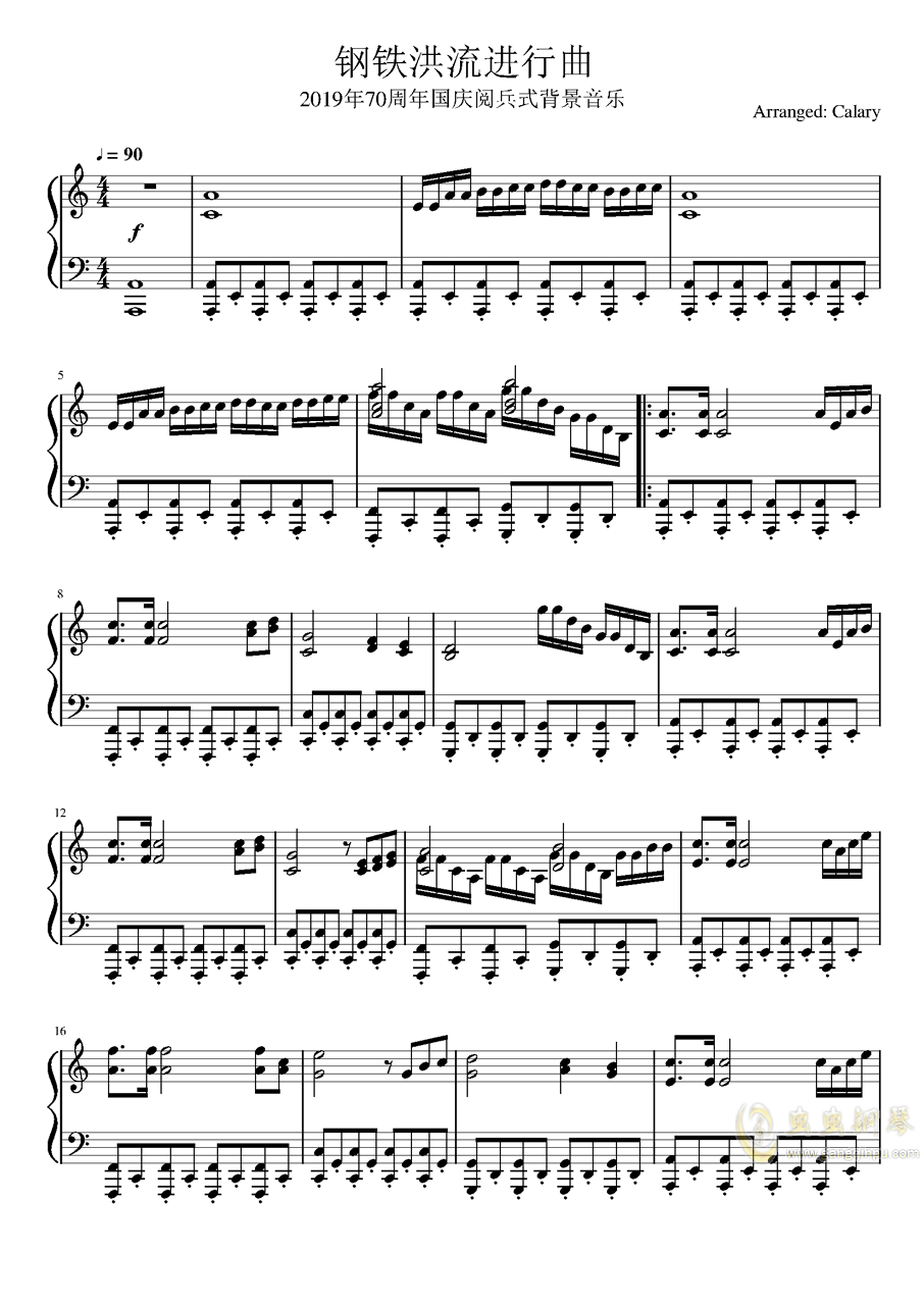 ��F洪流�M行曲�琴�V 第1�