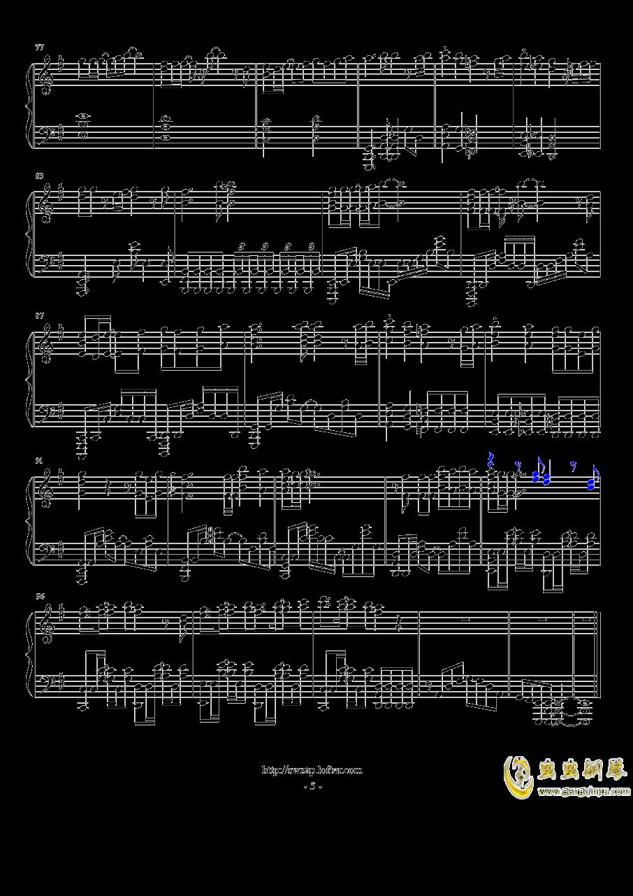 目撃者钢琴谱 第5页