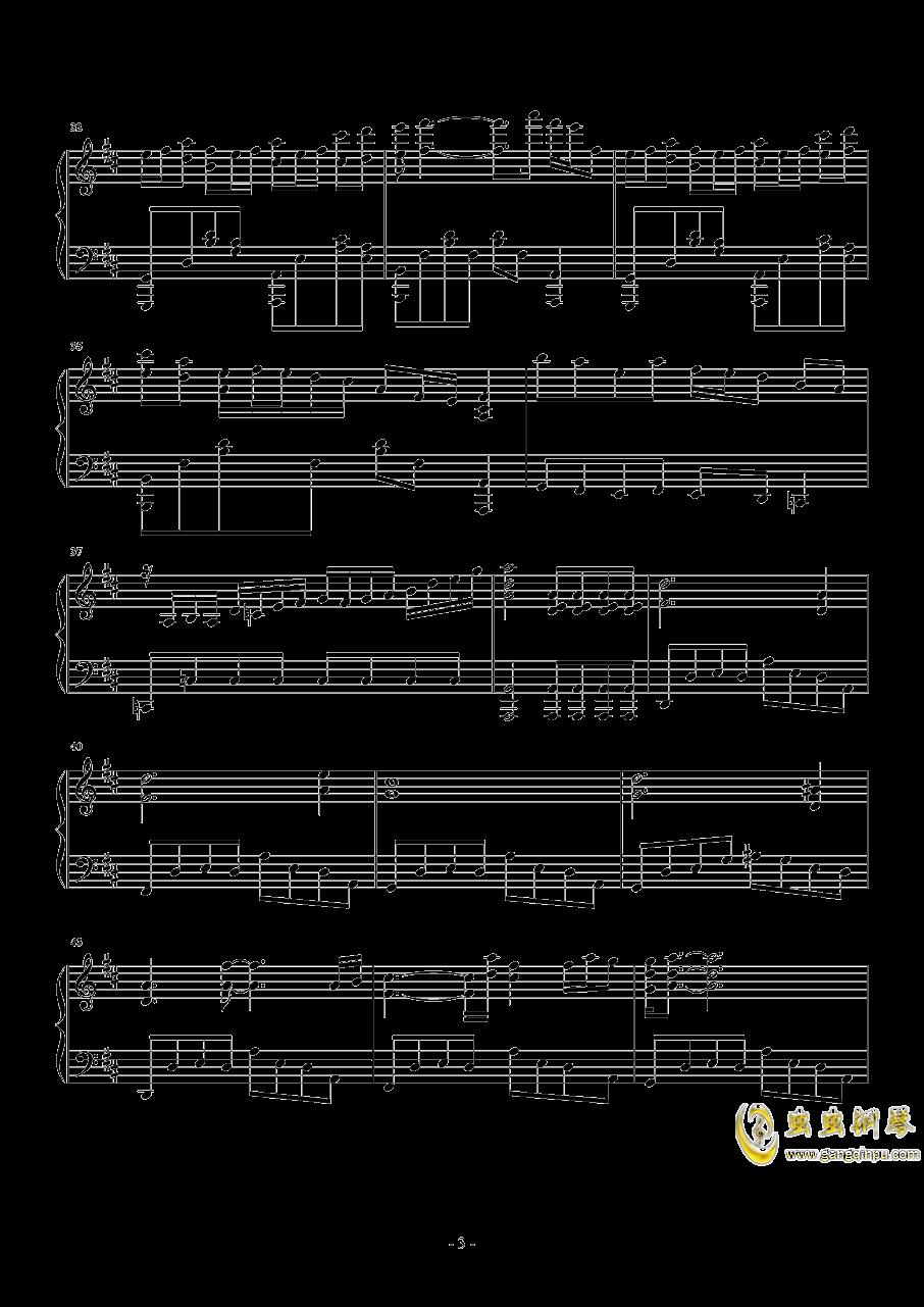 告白之夜钢琴谱 第3页