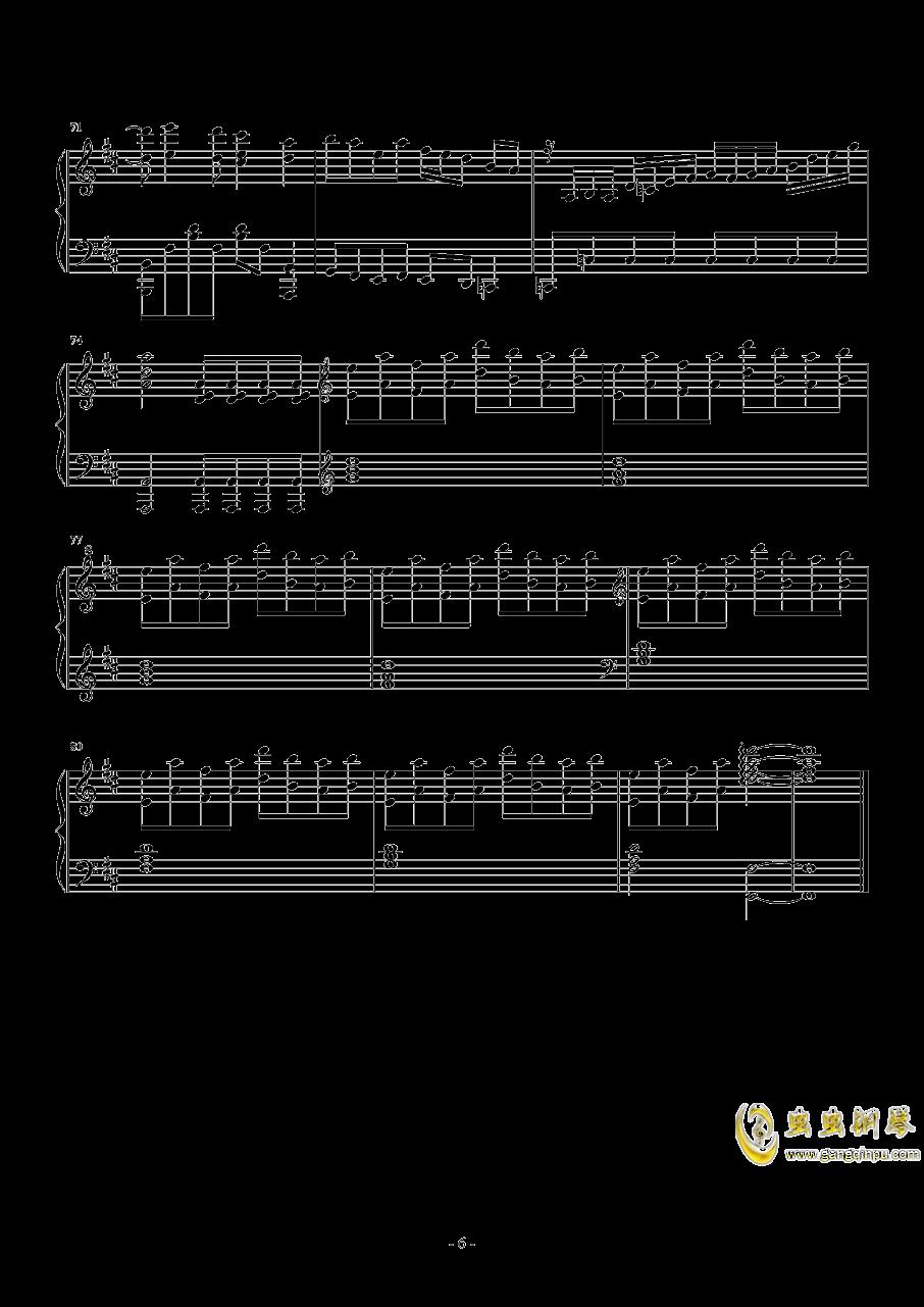 告白之夜钢琴谱 第6页
