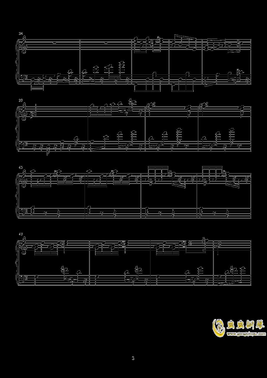 山水主题第三幻想曲钢琴谱 第3页