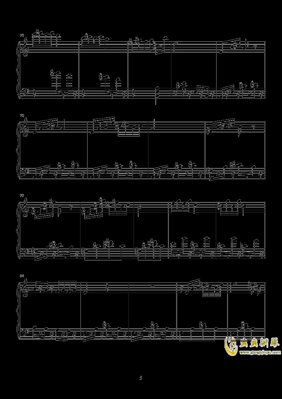 山水主题第三幻想曲钢琴谱 第5页