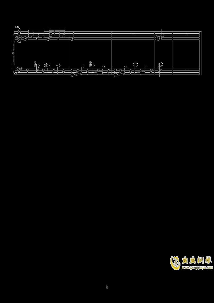 山水主题第三幻想曲钢琴谱 第8页