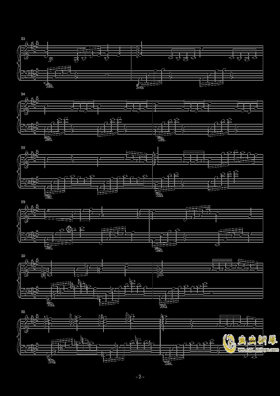�H得水�琴�V 第2�