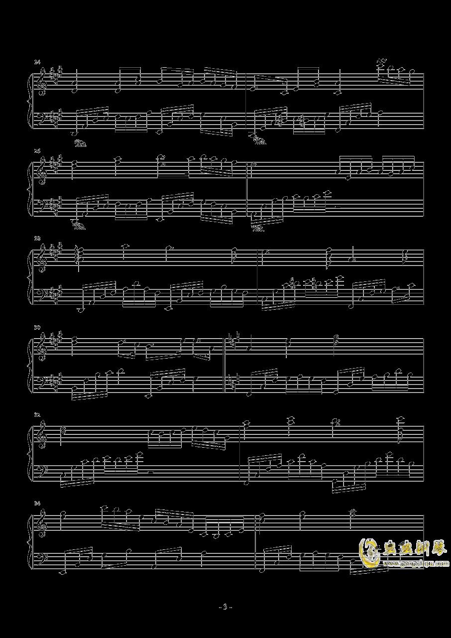�H得水�琴�V 第3�
