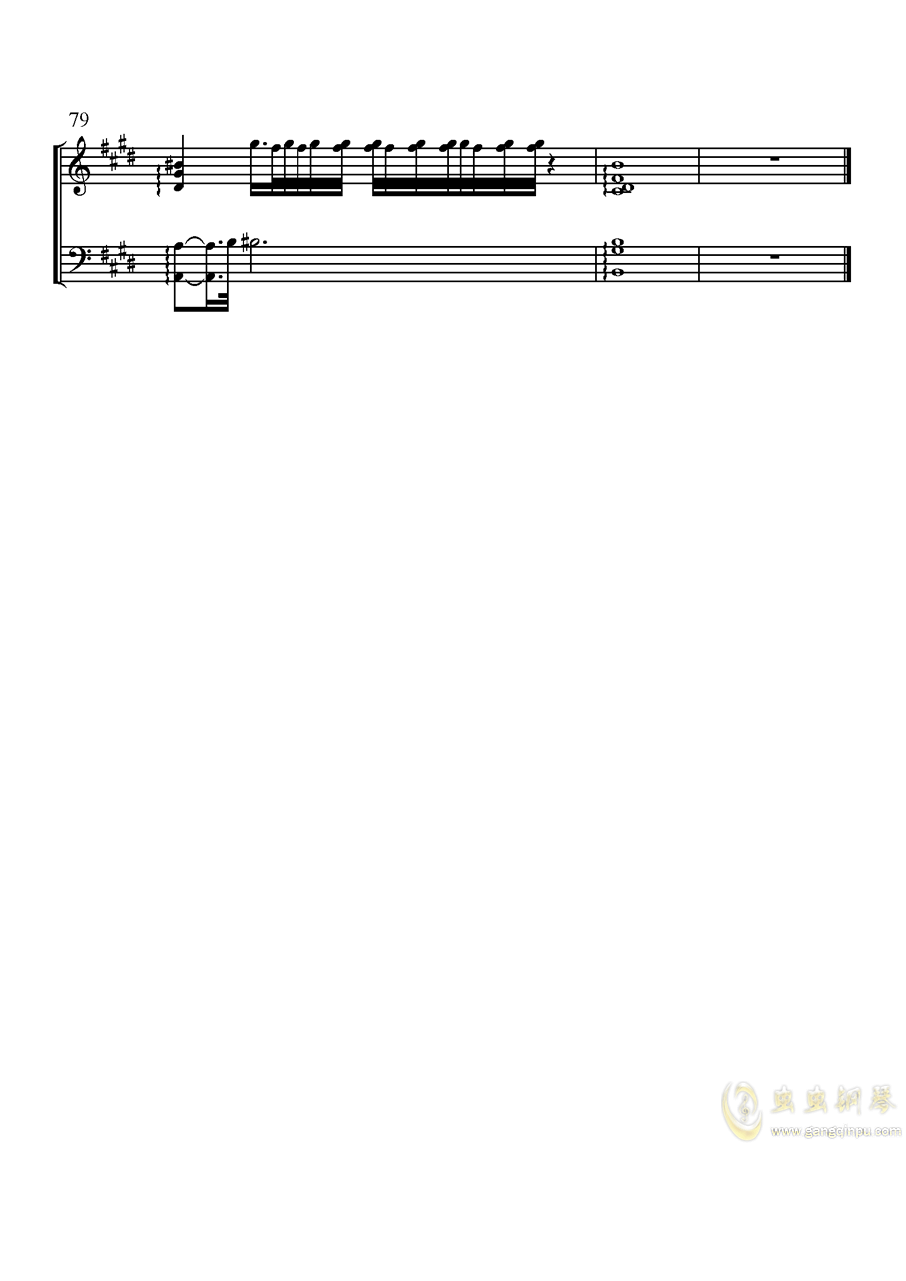 �钬┝珍�琴�V 第8�