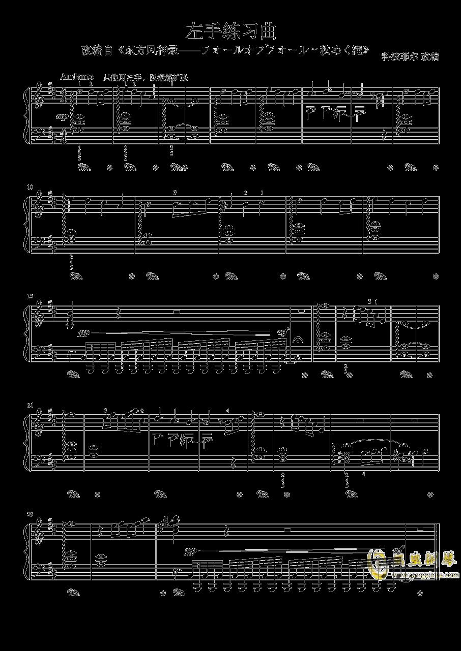 左手��曲�琴�V 第1�