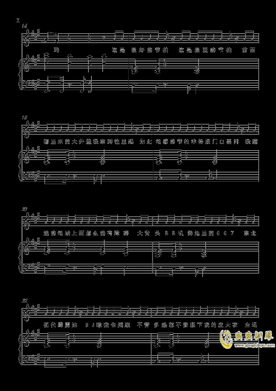 野狼disco钢琴谱 第2页
