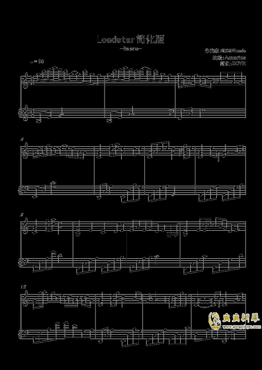 Loadstar�琴�V 第1�