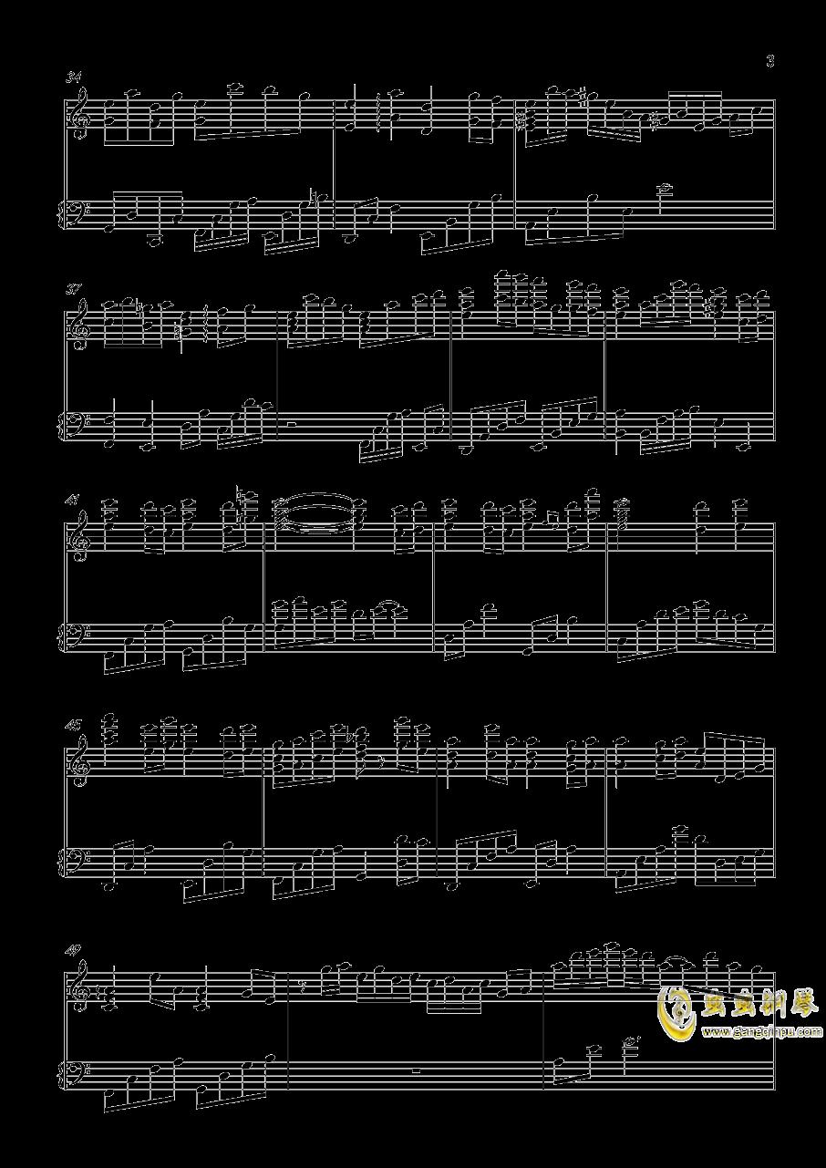 Loadstar�琴�V 第3�