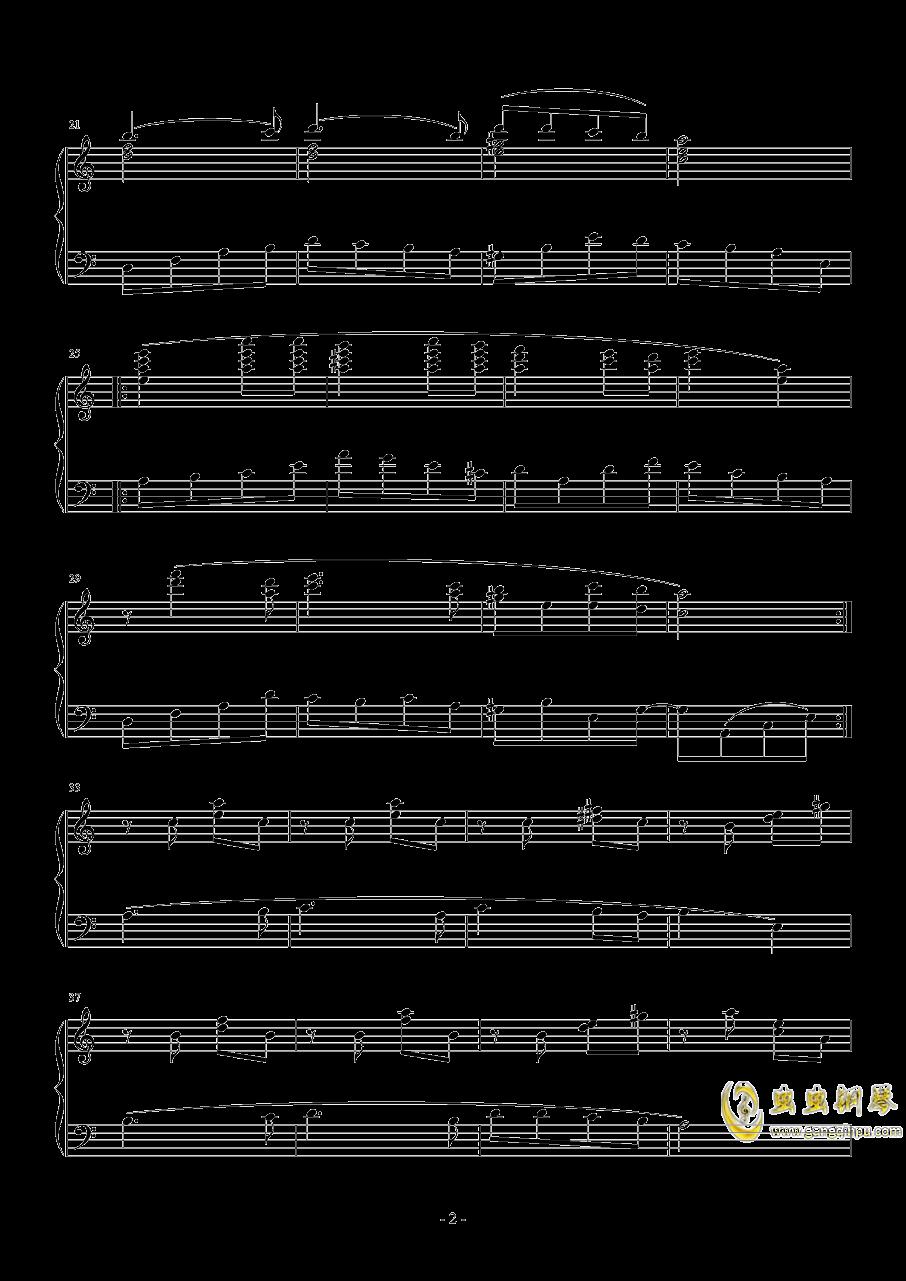喀秋莎钢琴谱 第2页