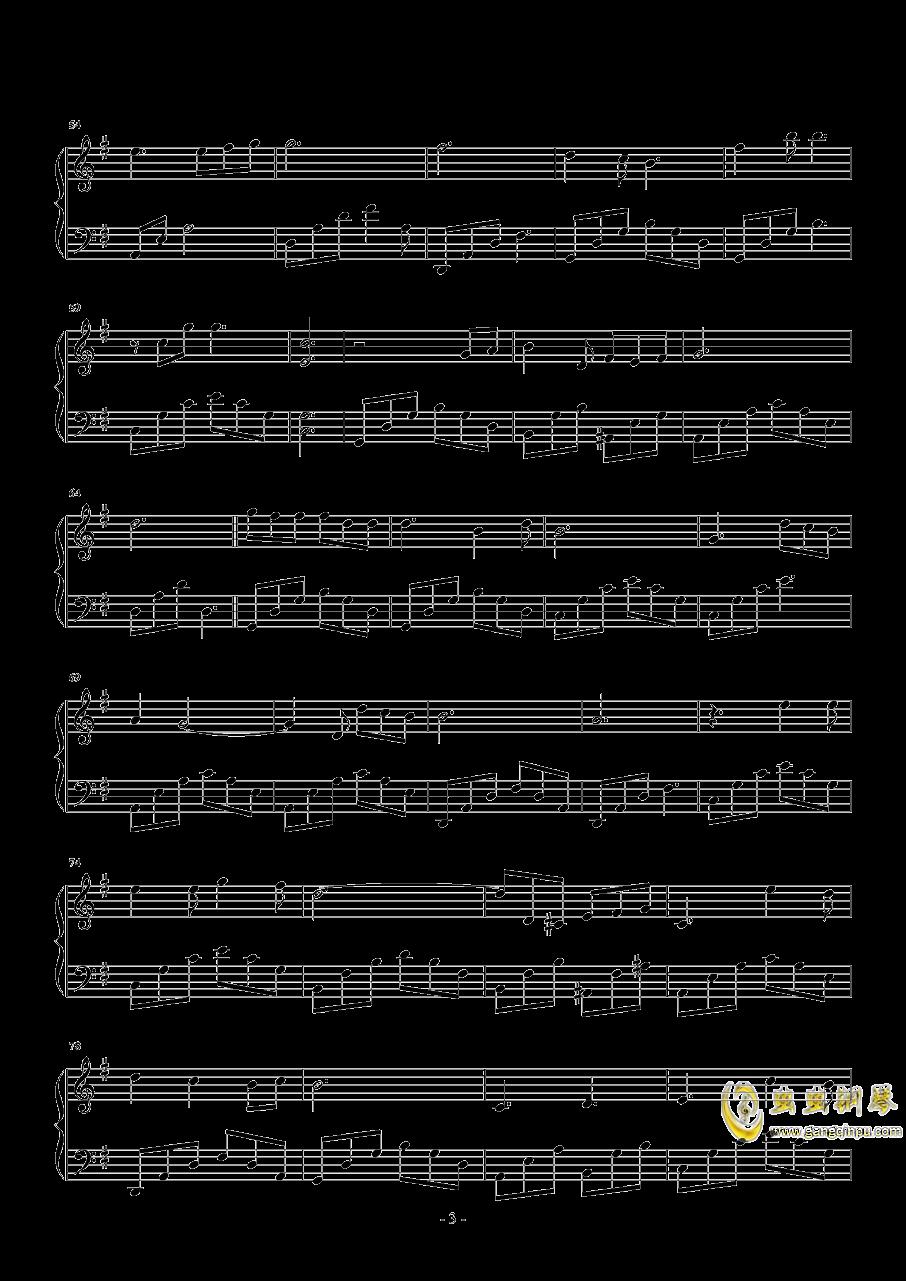 颠倒钢琴谱 第3页