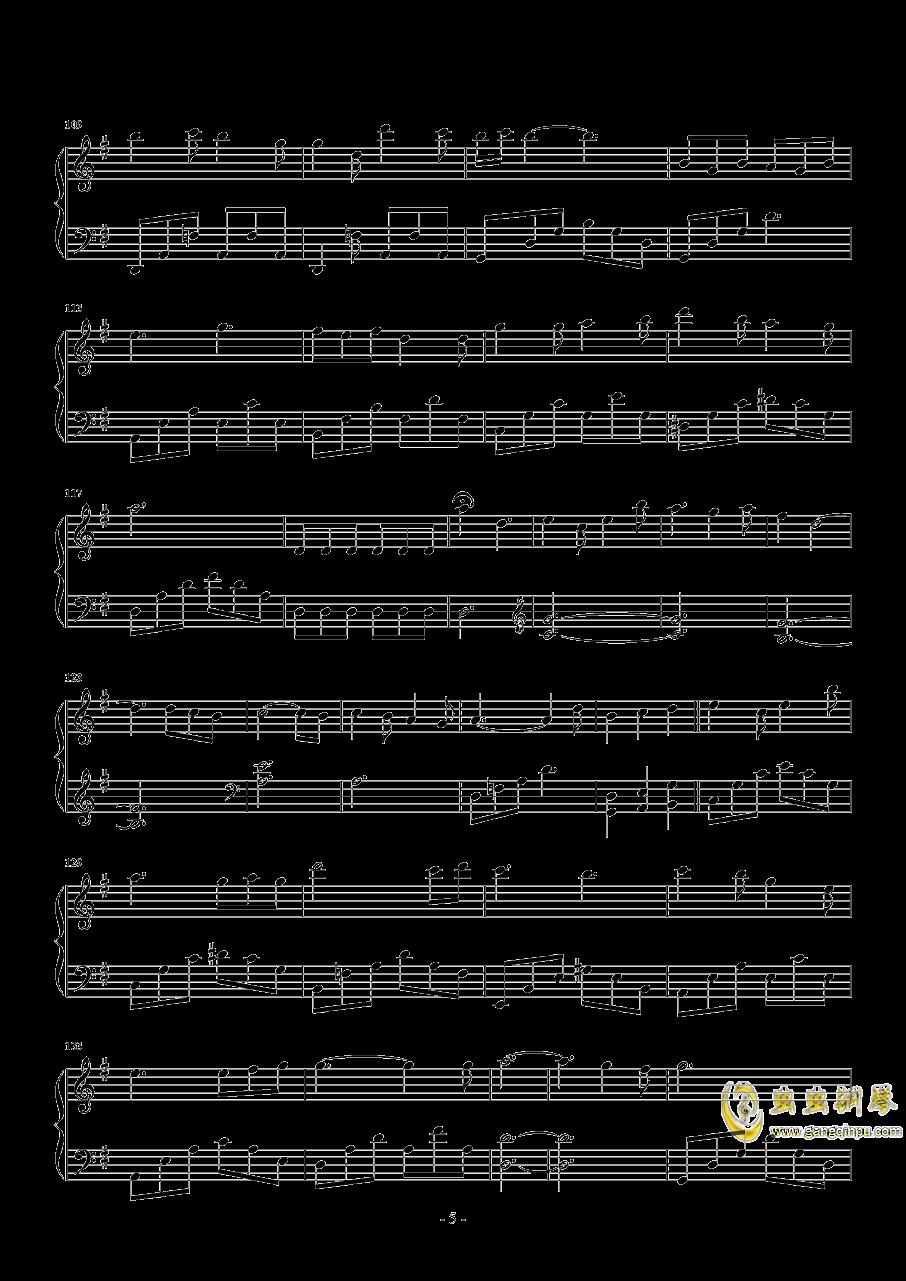 颠倒钢琴谱 第5页