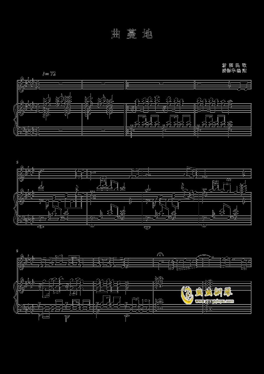 曲蔓地�琴�V 第1�