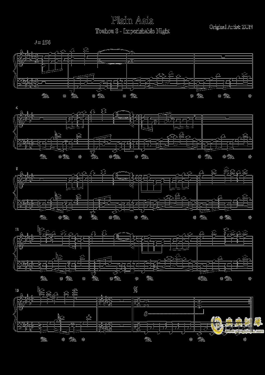 Plain Asia钢琴谱 第1页