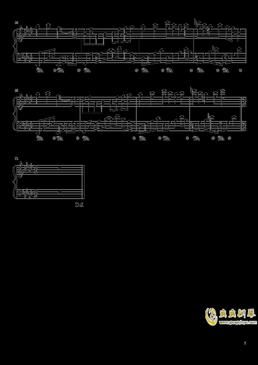 Plain Asia钢琴谱 第5页