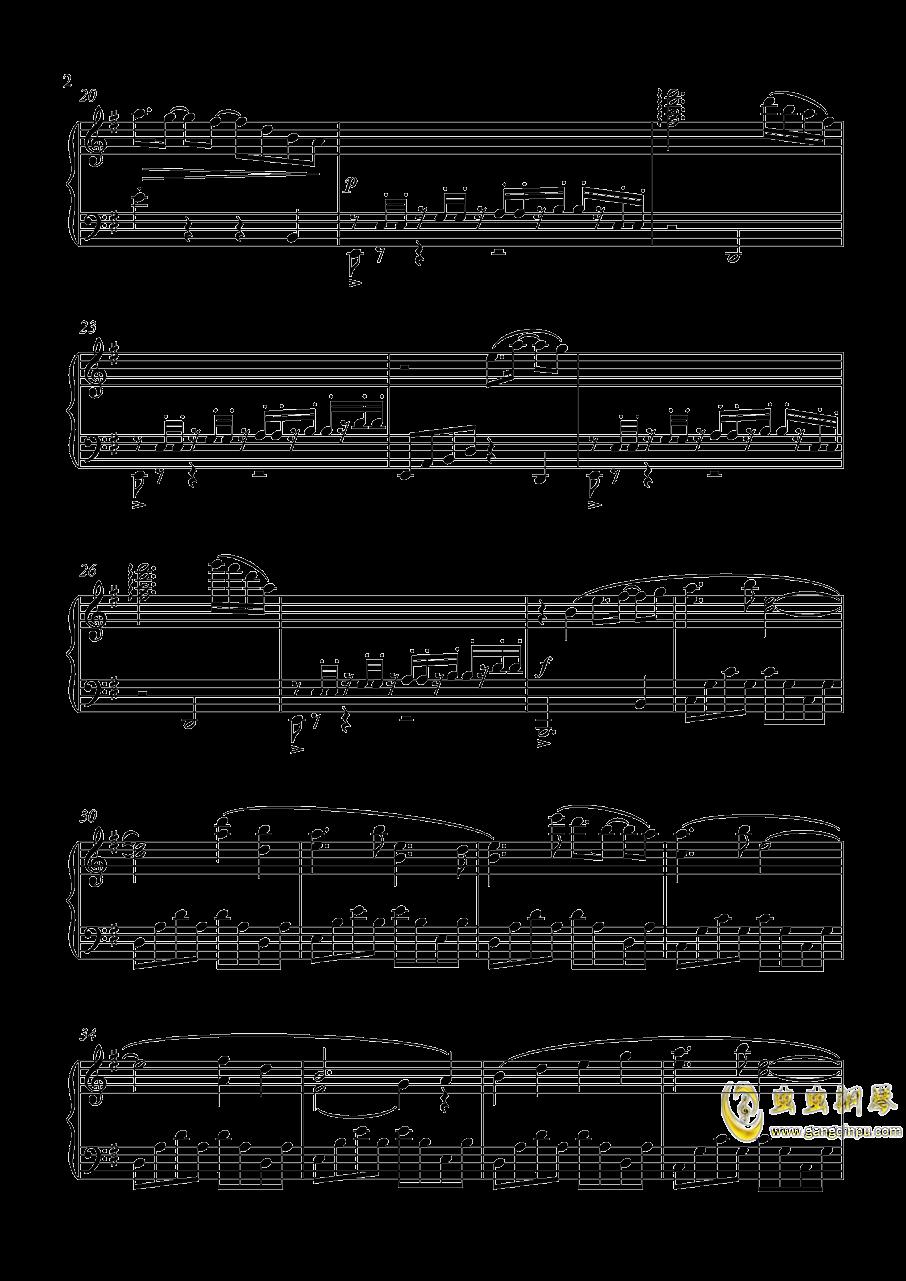 和泉守兼定 钢琴谱 第2页