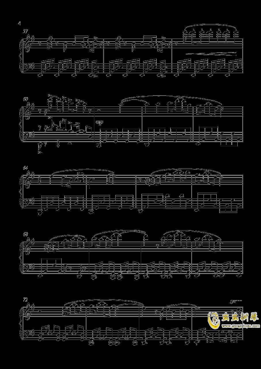 和泉守兼定 钢琴谱 第4页
