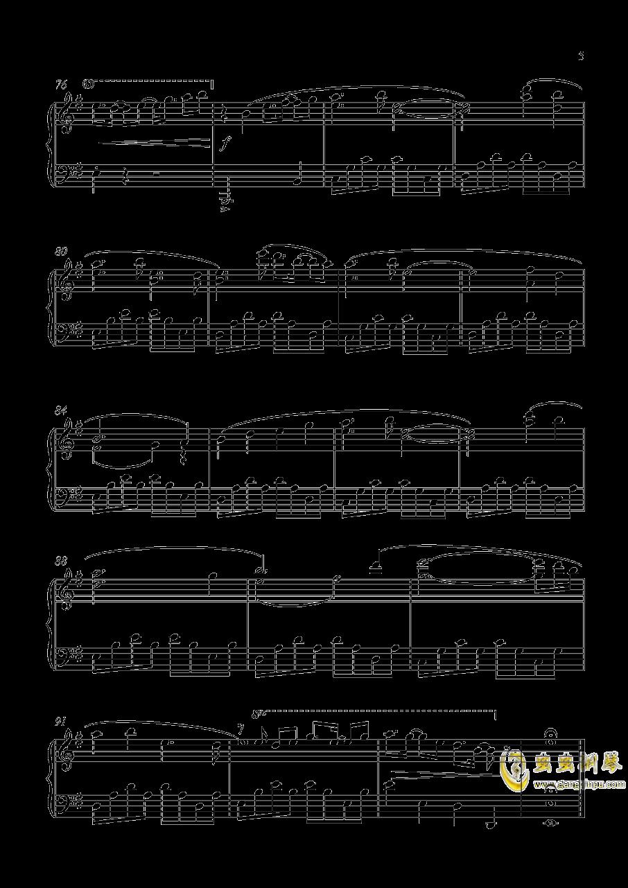 和泉守兼定 钢琴谱 第5页
