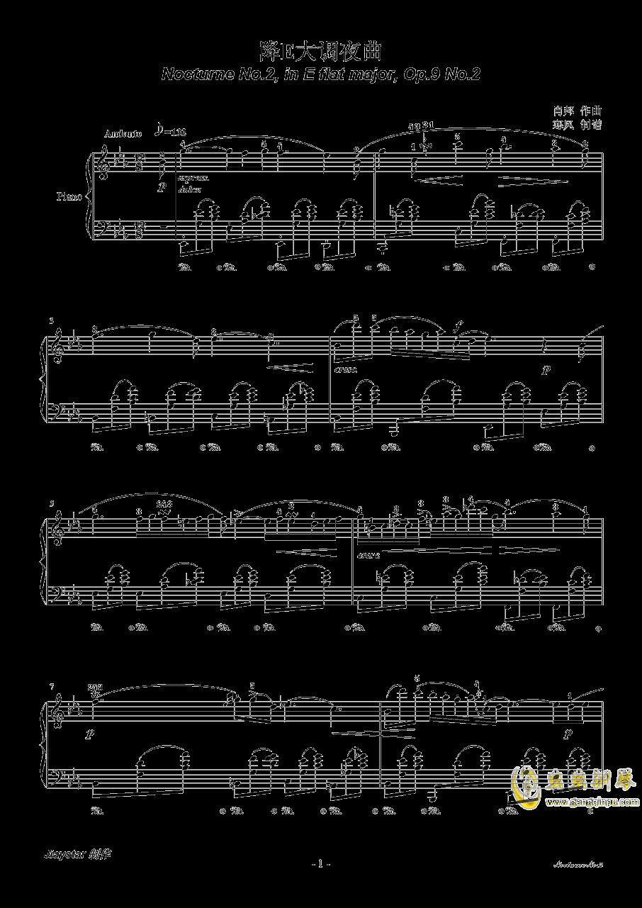 降E大调夜曲钢琴谱 第1页