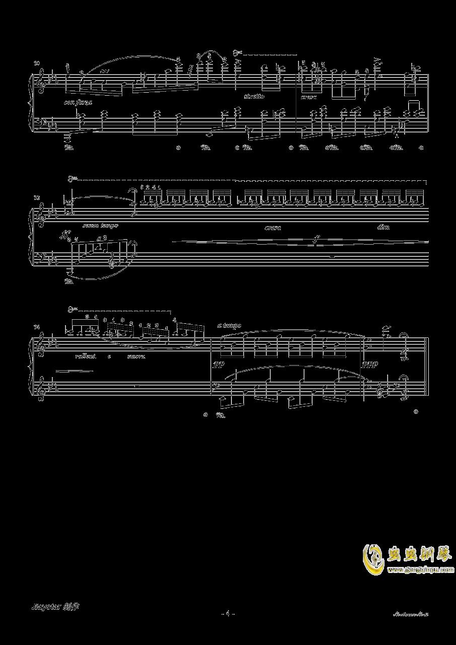 降E大调夜曲钢琴谱 第4页