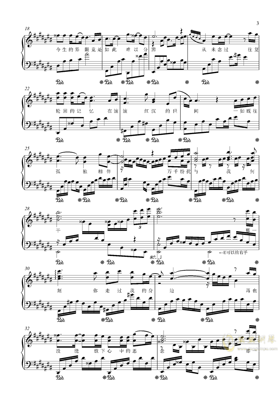 原点钢琴谱 第3页