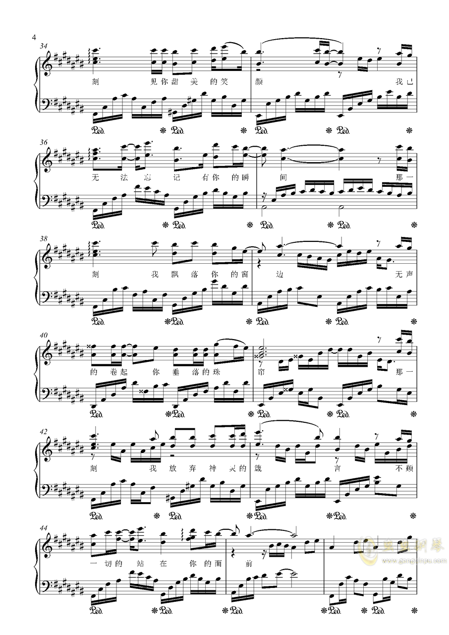 原点钢琴谱 第4页