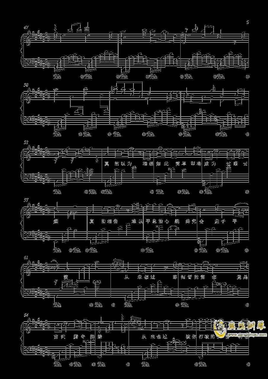 原点钢琴谱 第5页