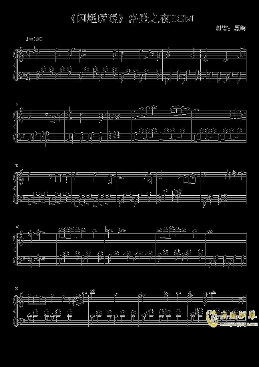 闪耀暖暖钢琴谱 第1页