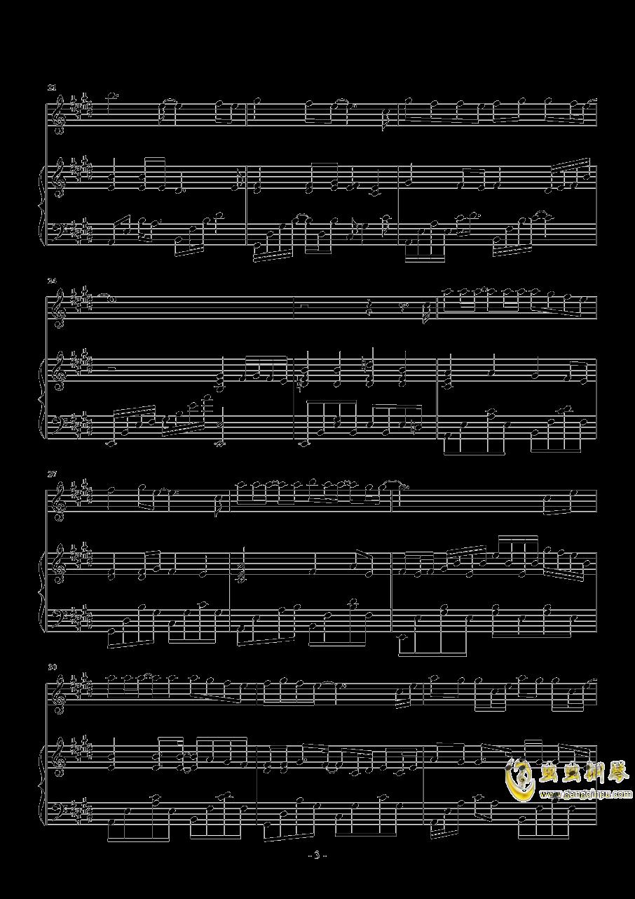 分组钢琴谱 第3页