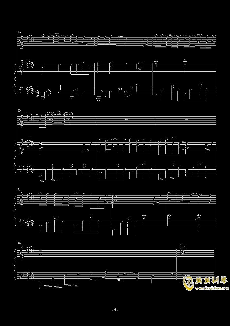 分组钢琴谱 第6页