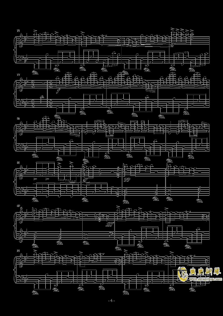 セピア色钢琴谱 第4页